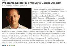 180613_EPGF 35_Galeno Amorim_Publishnews